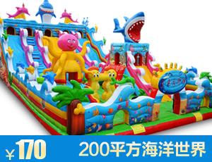 200平方鲨鱼大滑梯