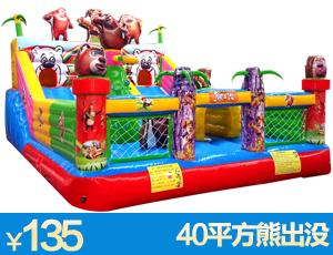 好玩的熊出没充气城堡让儿童欢乐过暑期