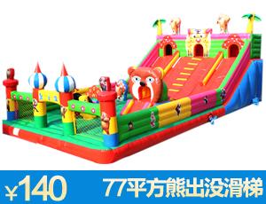 游乐设备厂家:充气城堡的九大注意事项,让孩子安全玩耍