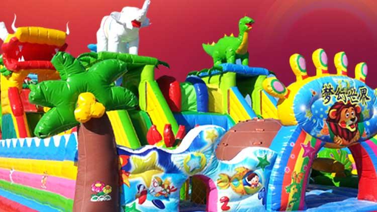充气城堡设备-梦幻童年